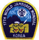 17. World Jamboree